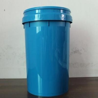 广东塑料桶残留油渍如何祛除